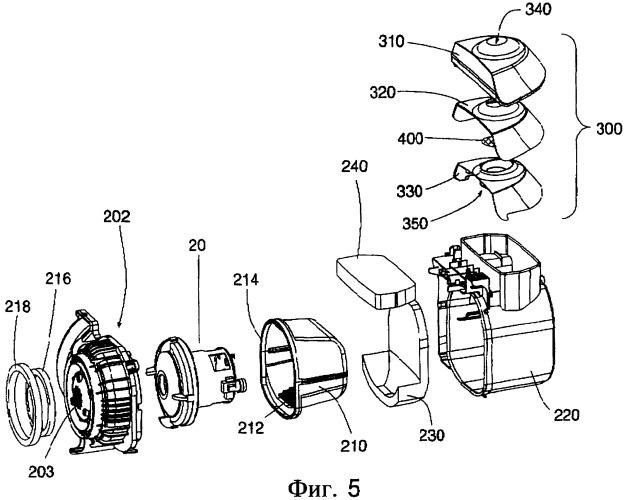 Пылесос, оборудованный устройством снижения шума