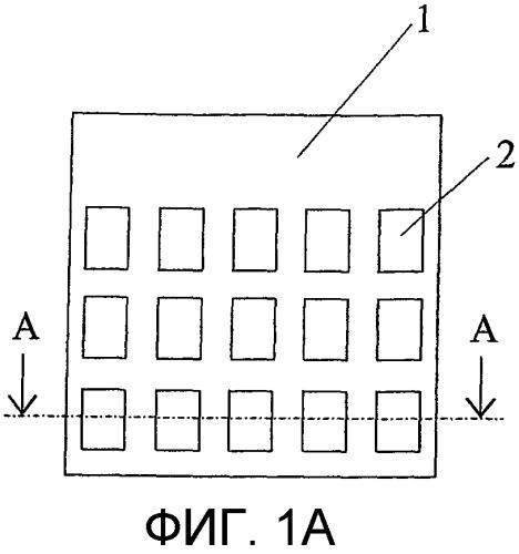 Способ изготовления компонента или конструкции из нескольких материалов