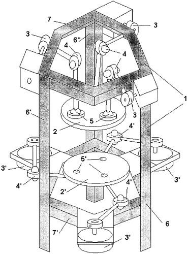Робототехническая установка для обработки деталей
