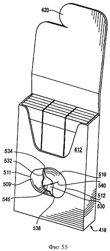 Упаковка для хранения съедобных изделий (варианты)