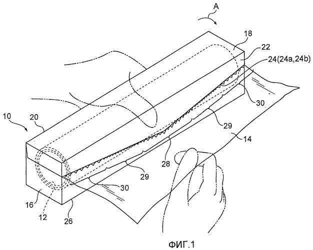 Режущая кромка для упаковочного контейнера и упаковочный контейнер, содержащий такую режущую кромку