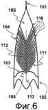 Раздаточное устройство для ватных тампонов