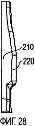 Торцевая заглушка для рулона материала, рулон материала и фиксирующее устройство в распределительном устройстве