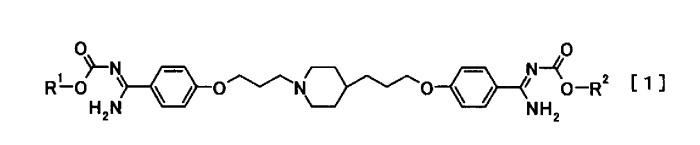 Новое производное ариламидина, его соль и содержащий их противогрибковый агент