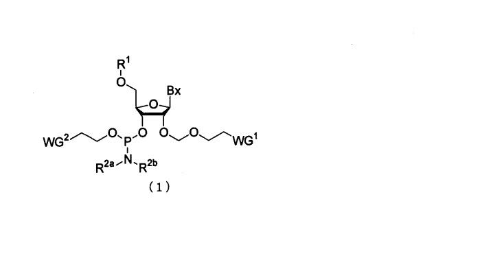 Производное фосфорамидита и способ получения олиго-рнк