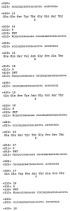 Антитела против dll4 и способы их применения