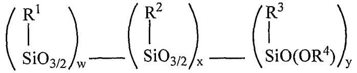 Составление резиновой смеси, армированной диоксидом кремния, с низким уровнем выделения летучих органических соединений (лос)