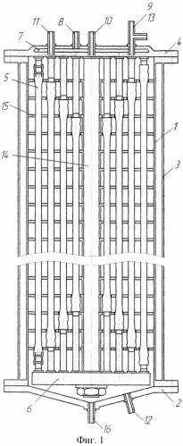 Биореактор вытеснения с мембранным устройством подвода и стерилизации газового питания