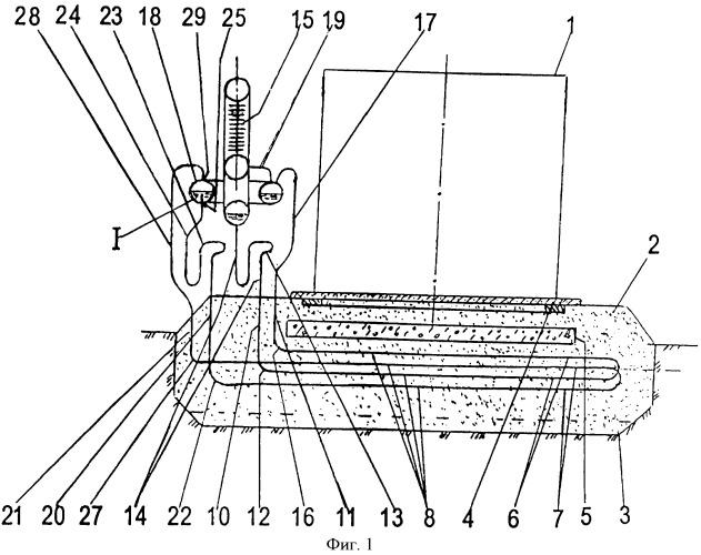 Система для температурной стабилизации основания сооружений на вечномерзлых грунтах