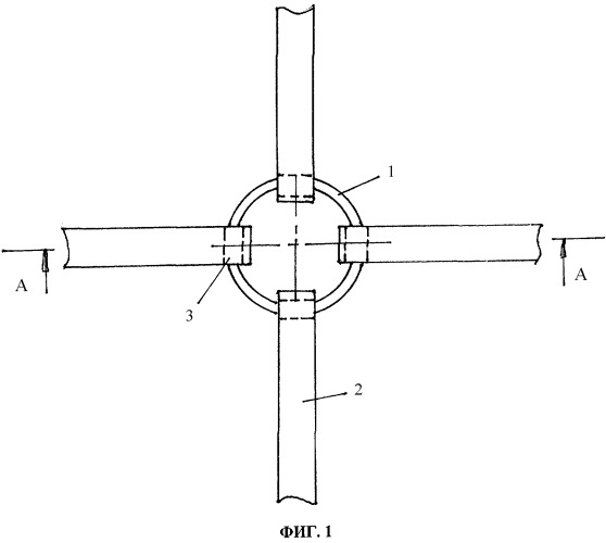 Nodal joint of spatial frame rods