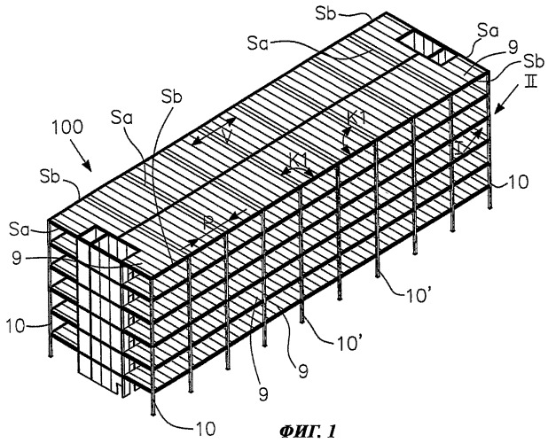 Конструкция жесткости для несущих плит перекрытий в зданиях