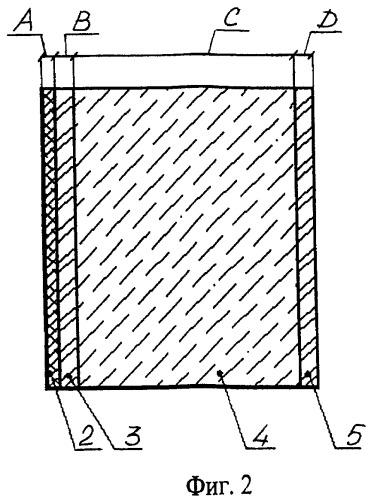 Многослойный строительный блок и способ его изготовления