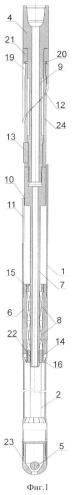 Устройство для установки клина-отклонителя и способ установки клина-отклонителя в скважине