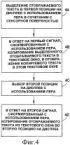 Копирование текста с использованием сенсорного дисплея