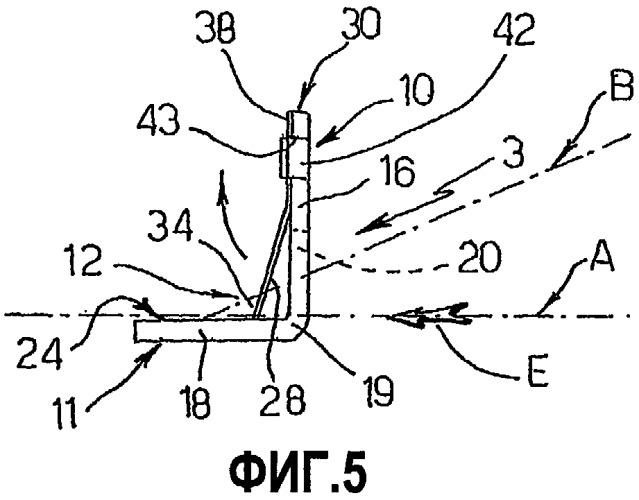 Быстро разъединяемый контакт, выполненный с возможностью помещения в выводном щитке, в частности, для электронного устройства воспламенителя газа для электрических бытовых приборов