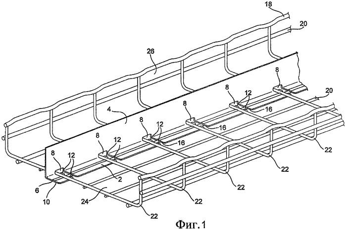 Устройство разделения и/или подкрепления проволочного короба, предназначенного для прокладки кабелей