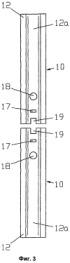 Система стеновых шин