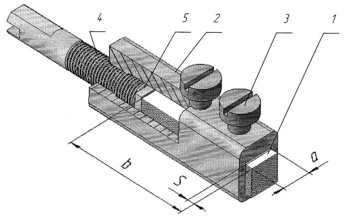 Электрод для электроискровой обработки