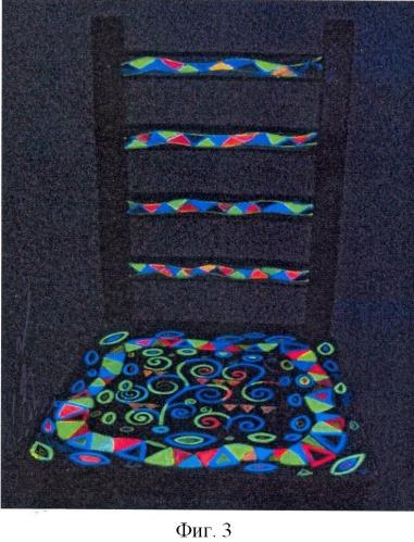 Способ получения декоративного покрытия, содержащего люминофоры (варианты)