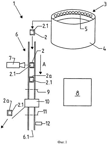 Устройство для подачи крышек к укупорочной машине