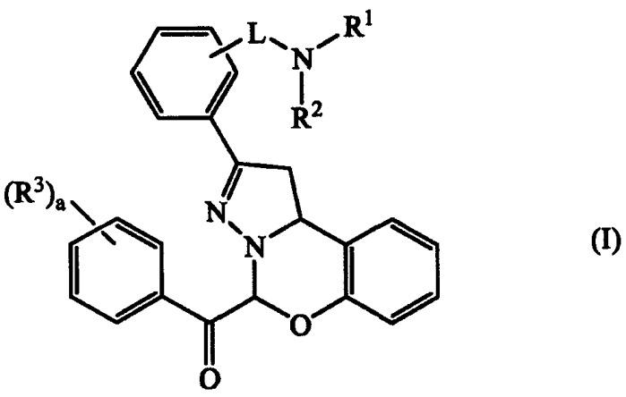 Производные (1,10b-дигидро-2-(аминоалкилфенил)-5н-пиразоло[1,5-c][1,3]бензоксазин-5-ил)фенилметанона в качестве ингибиторов вирусной репликации вич