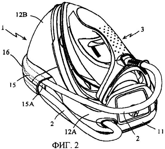 Гладильный аппарат, содержащий полость для укладки шнура