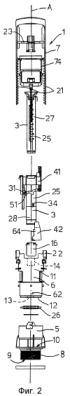 Спускной клапан промывочного бака