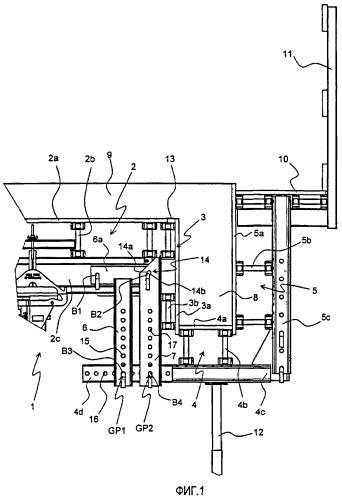Система опалубки подхвата с автоматической распалубкой внутреннего щита