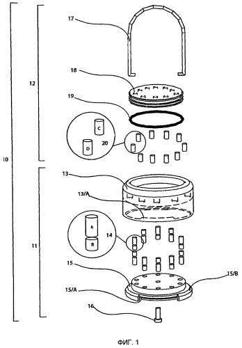 Магнитная система для разблокирования замков