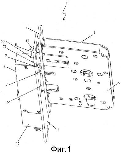 Блокировочная система для двери
