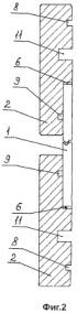 Способ изготовления дверного полотна и дверное полотно