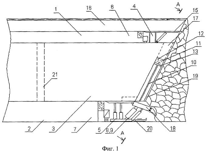 Способ выемки угля из межслоевой толщи при разработке мощных пластов