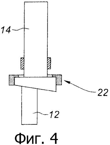 Лопатка статора с изменяющимся углом установки, газотурбинный двигатель, содержащий такую лопатку, и способ ремонта такой лопатки