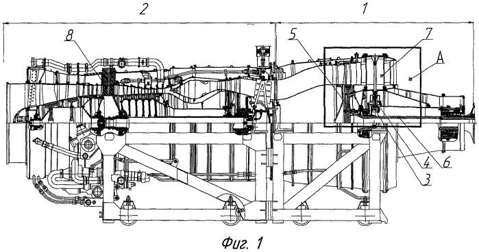 Система измерения частоты вращения ротора газотурбинного двигателя