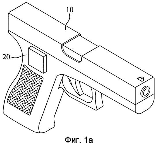 Система слежения за огнестрельным оружием на основе gps
