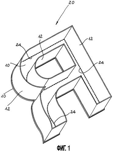 Конструкция коробкообразного тела, предназначенного для формирования знаков идентификации