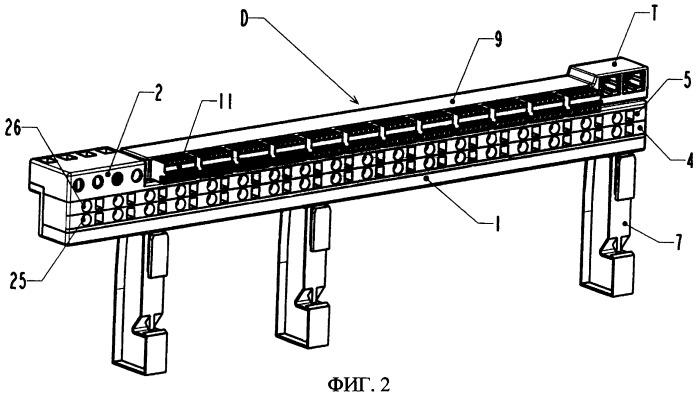 Электрическое распределительное устройство для ряда модульных электрических устройств на панели электрического распределительного устройства