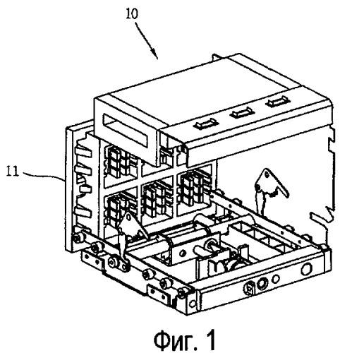 Выдвижное устройство для выключателя и выключатель, имеющий данное устройство