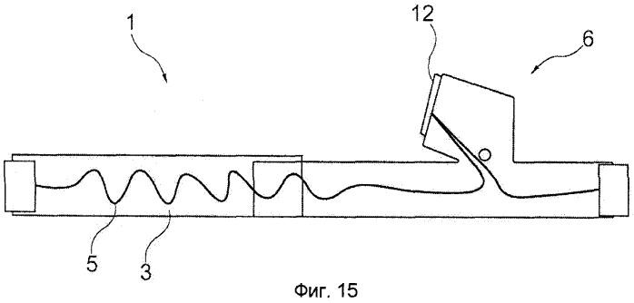 Способ соединения кабелей и используемое в нем соединительное устройство