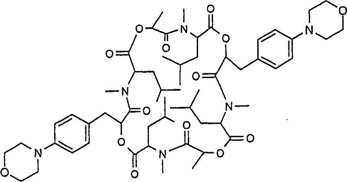 Эндопаразитицидное средство