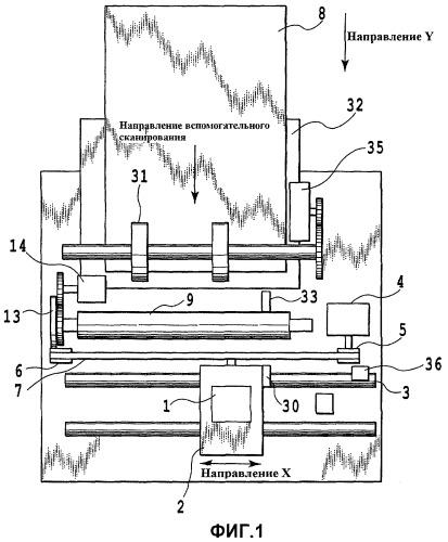 Транспортирующее устройство и печатающее устройство