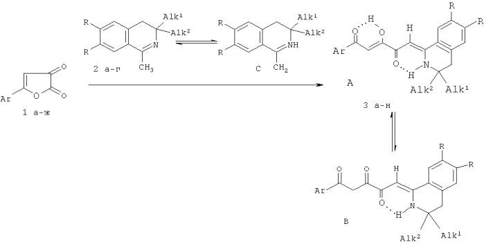 (1z,3z)-4-арил-4-гидрокси-1-(3,3-диалкил-3,4-дигидроизохинолин-1(2н)-илиден)-бут-3-ен-4-оны и способ их получения