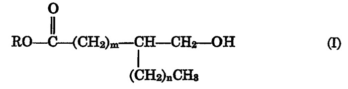Пенополиуретаны, полученные из гидроксиметилсодержащих алкиловых эфиров жирных кислот