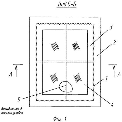 Способ строительства многоэтажных подземных сооружений в сложных инженерно-геологических условиях