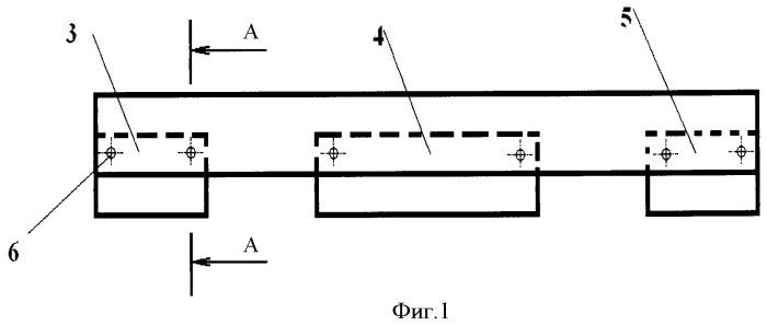 Устройство для возведения стеновых панелей