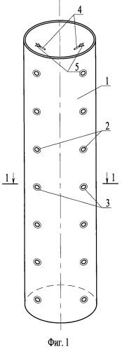Способ повышения несущей способности трубобетонных конструкций