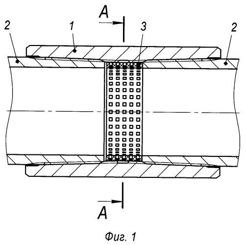 Устройство для предотвращения коррозии и отложения парафина в колонне нефтяных труб