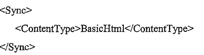 Способ, система и читаемый компьютером носитель информации для синхронизации поддающихся изменению документов для множества клиентов