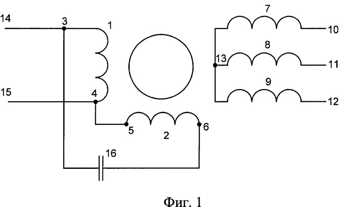 Однофазно-трехфазный трансформатор с вращающимся магнитным полем