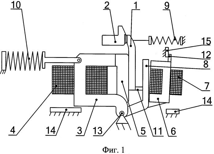 Быстродействующий электромагнитный привод